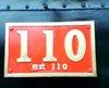 P1000109