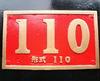 P1000152_3